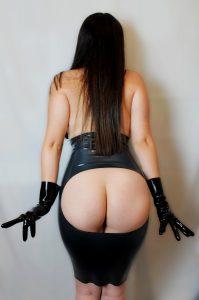 Do You Like My Spanking Skirt 😈 ?