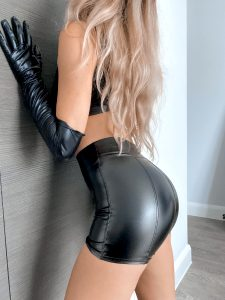 What Do You Think Of My Shiny Ass?