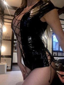 What Do You Think Of This Outfit? 😉